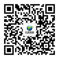 tianshansoft08 - 副本.jpg